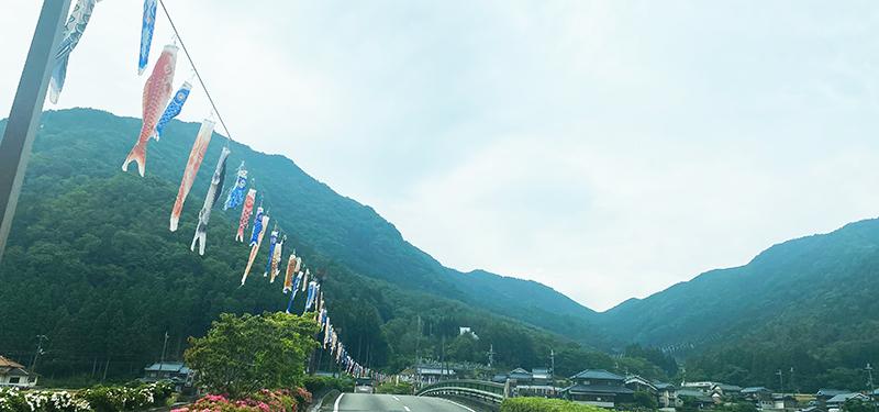 兵庫県神崎郡神河町